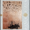 Safha-XXXXIII-40.5-x-27-in-Mixed-media-on-mount-card-Ali-Asad-Naqvi-2013-thumbnail.jpg